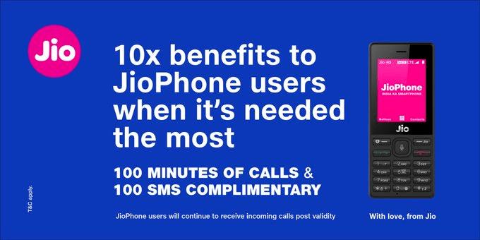 jio Phone उपयोगकर्ताओं को 17 अप्रैल तक 100 Minutes, 100 SMS के लाभ मिलेंगे