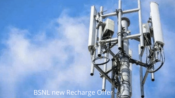 BSNL new Recharge Offer