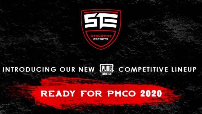 PMCO Fall Split 2020