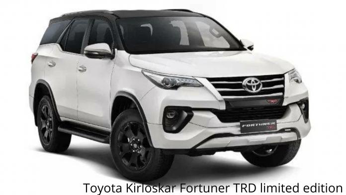 Toyota Kirloskar Fortuner TRD limited edition