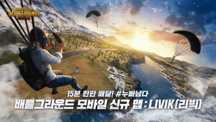 PUBG Mobile Korea Working on india