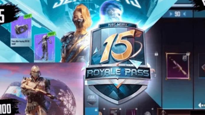 PUBG Mobile Season 15 Royale Pass rewards