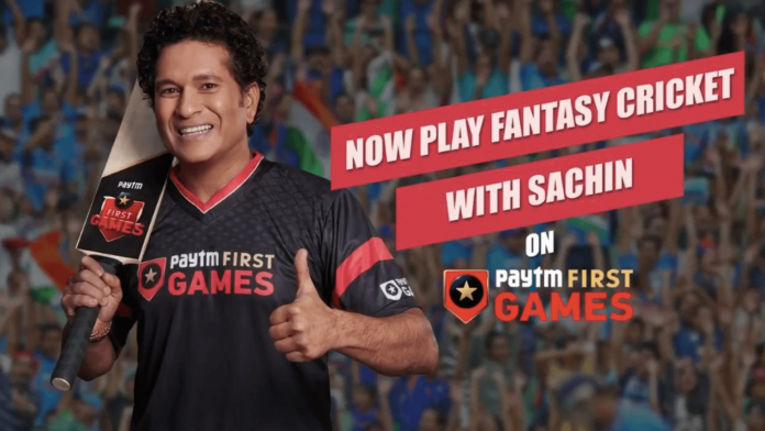 Paytm First Games