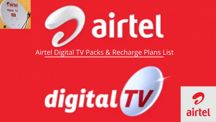 Airtel DTH Recharge Plans List: Best Airtel DTH Packs, Airtel Digital TV Packs, Offers & Channels List