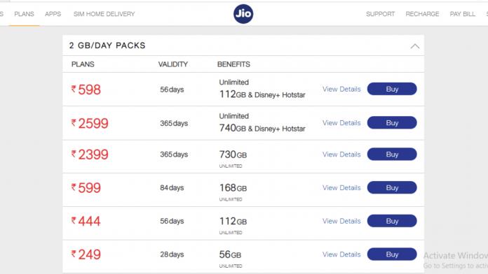 Reliance Jio Prepaid Recharge Plans November 2020: Reliance Jio Data Packs List