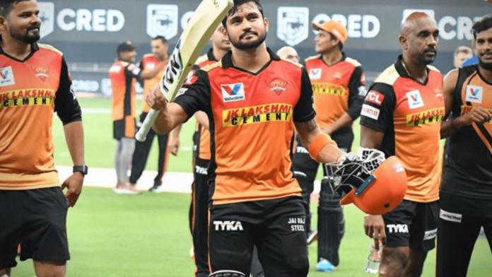 who won yesterday match Royal Sunrisers Hyderabad vs Rajasthan Royals