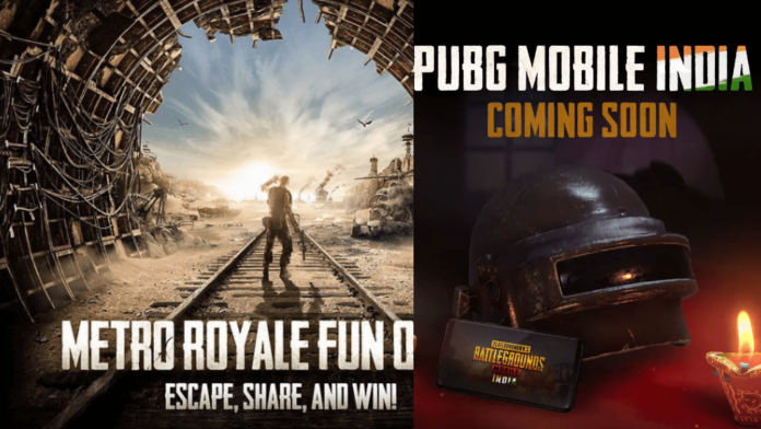 PUBG Mobile Indian today