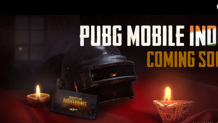 PUBG Mobile Indian version