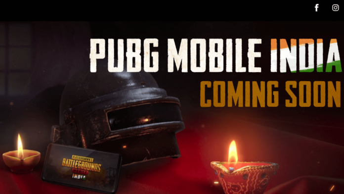 PUBG Mobile launches new website