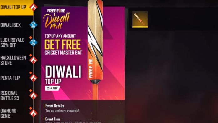 get free Cricket Master Bat skin