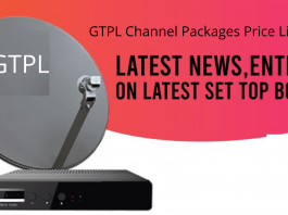 GTPL Channel Packages Price List 2021