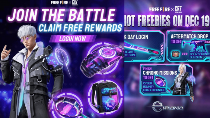 Free Fire Operation Chrono rewards