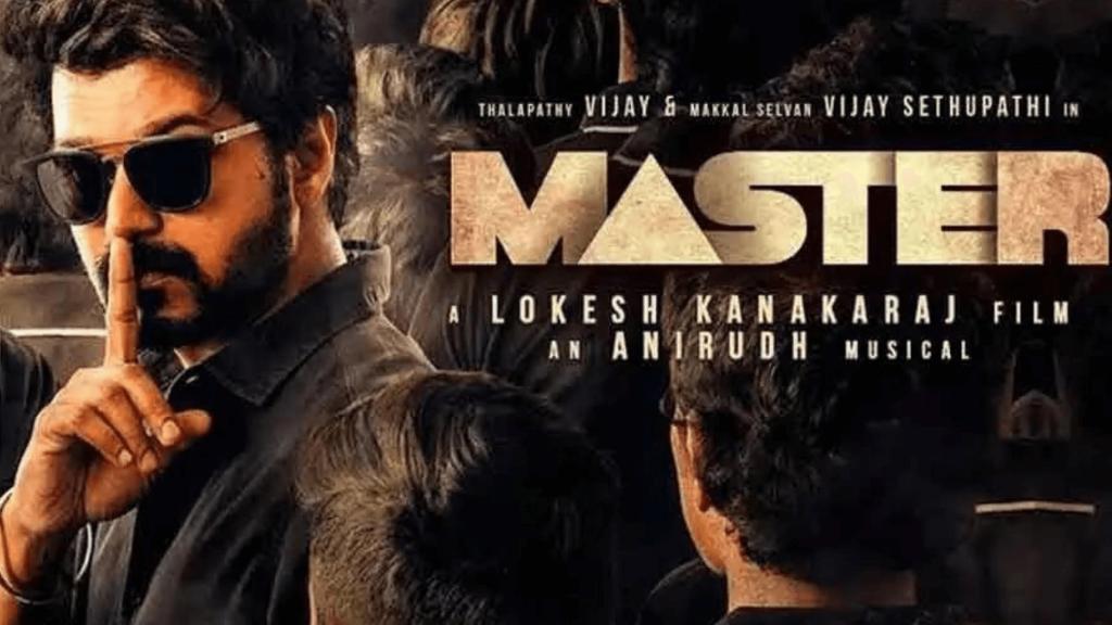 Isaimini Tamil Movies Download