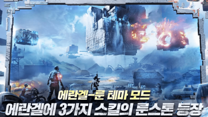 PUBG Mobile 1.2 KR version Update