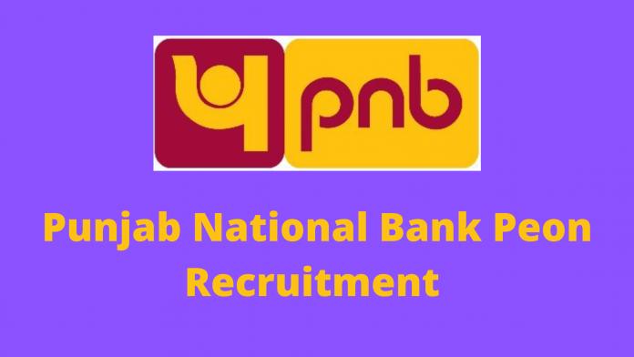 Punjab National Bank Peon Recruitment