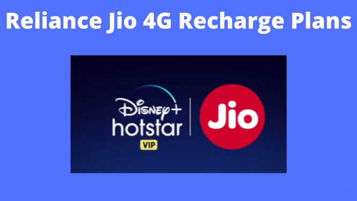 Reliance Jio 4G Recharge Plans