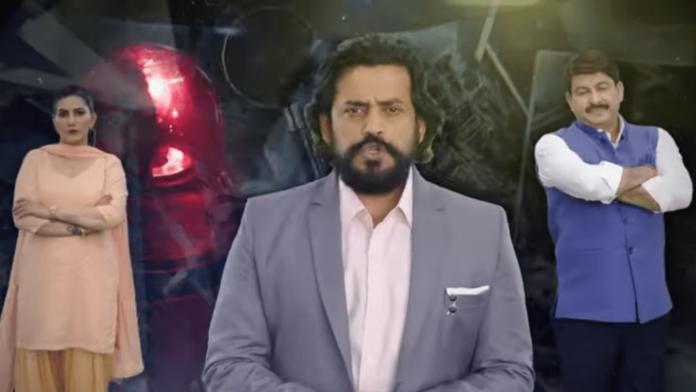 Watch online Mauka-E-Vardaat ZEE5 &Tv Web Series