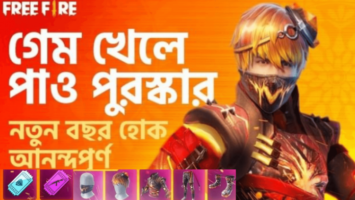 Free Fire Happy Bangla New Year event