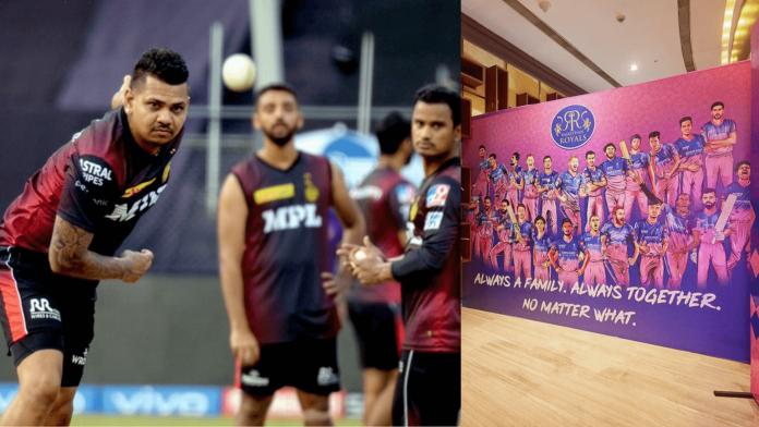 Vivo IPL 2021 18th match KKR vs RR head to head
