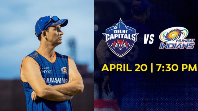 Vivo IPL 2021 Delhi Capitals vs Mumbai Indians