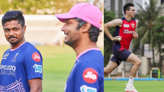 Who will win IPL 2021 Rajasthan Royals vs Punjab Kings