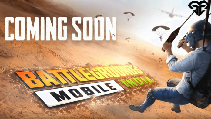 Battlegrounds Mobile India: PUBG Mobile will be launched in India under a new name
