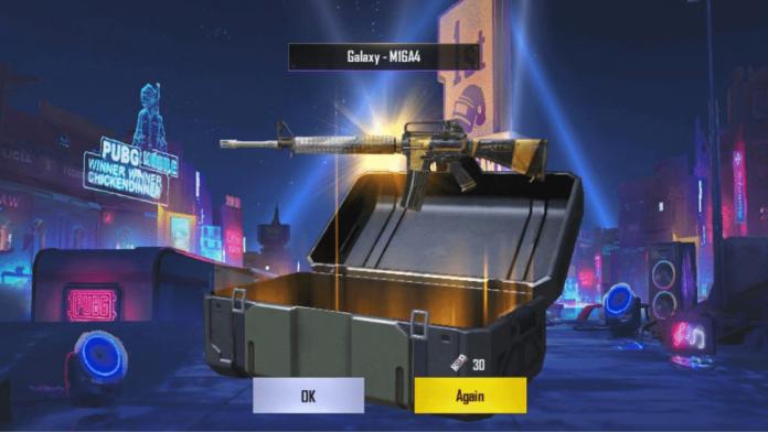 get Battlegrounds Mobile India (BGMI) Free Rare Gun Skins