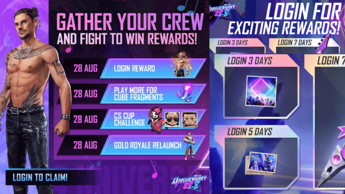 Free Fire 4th anniversary event rewards (28th August 2021)