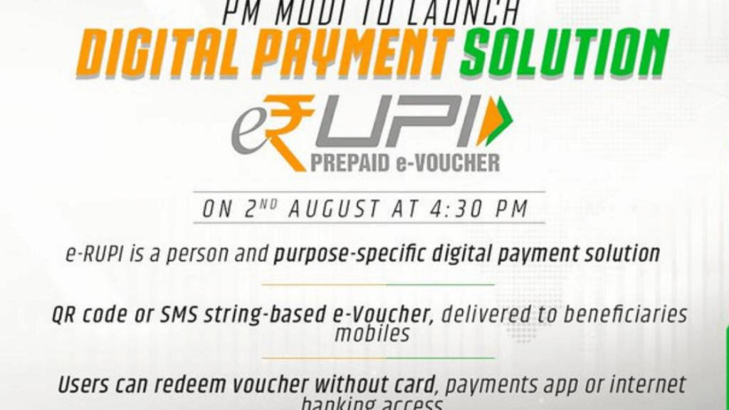 e-RUPI Mod APK Download